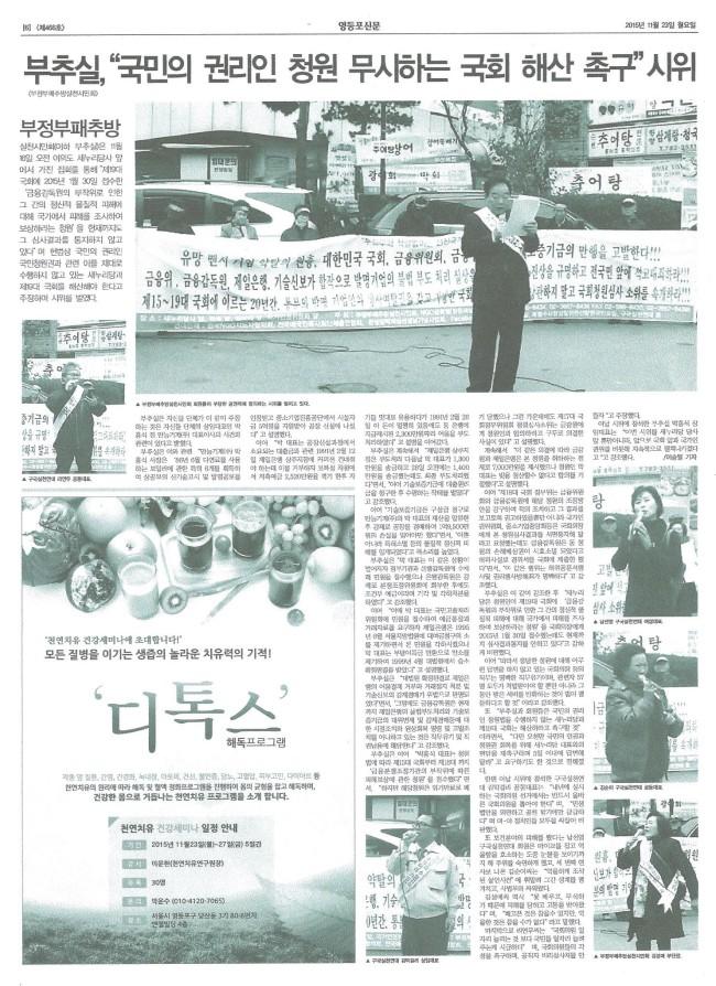 영등포신문.jpg